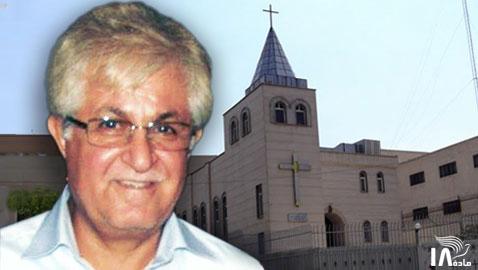 Pastor Victor Beth Tarmez