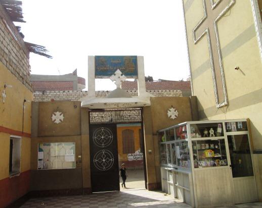 The Church of The Virgin Mary in Al-Nasriyah, Egypt, where the teacher and boys hail from.