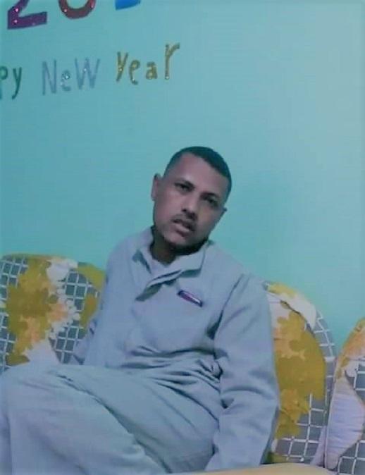 Ishak Ibrahim  Fayez Younan.