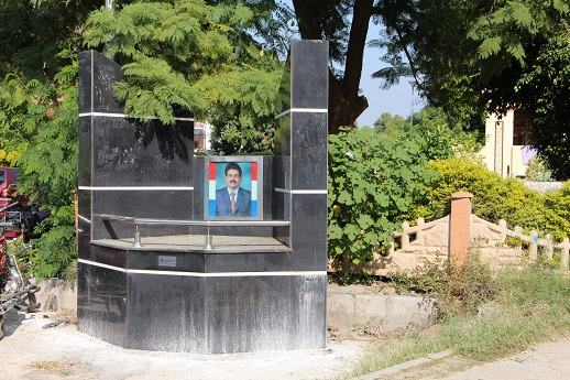 The memorial to Shahbaz Bhatti