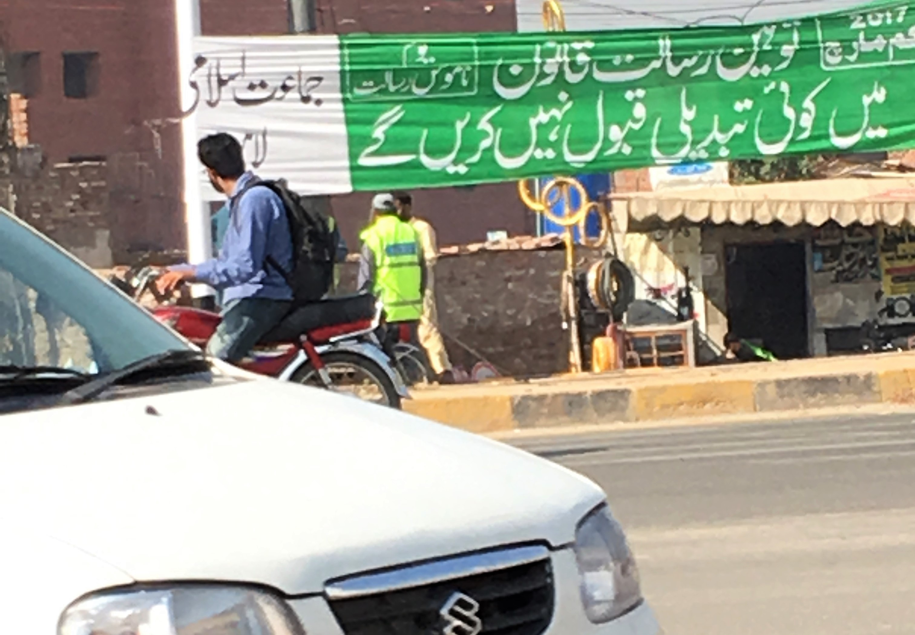 Banner protesting against changes to the blasphemy laws, Peshawar 2017 (World Watch Monitor)