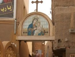 Entrance to a Coptic Church in Egypt. (Photo: World Watch Monitor)